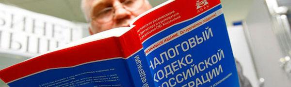 К визиту в налоговую нужно подготовиться (фото: chopper-bike.ru).