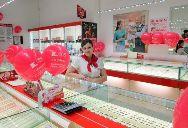 Компания «585» предлагает партнерам бизнес по франшизе. Фото с сайта http://www.gidmagazinov.ru