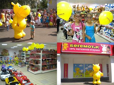 Как открыть магазин «БЕГЕМОТиК» по франшизе. Фото с сайта masterclassy.originalhands.ru/