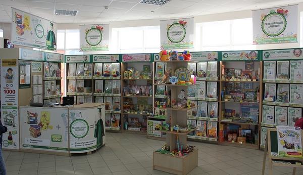 Франшиза «Вундеркинд» — как начать свой бизнес. Фото с сайта http://www.odnoklassniki.ru