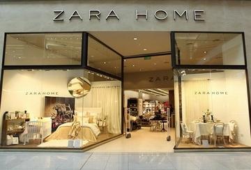 Сеть магазинов Zara Home. Фото с сайта gazeta.ua/ru
