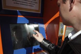 Удачно размещенный платежный терминал может приносить хорошую прибыль (фото: ria.ru).