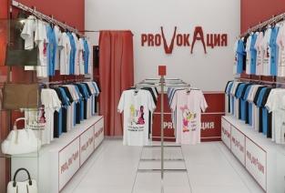 Успешный бизнс с франшизой «Провокация». Фото с сайта http://suprmaiki.blogspot.com