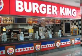 Франшиза «Бургер Кинг» — выгодный бизнес. Фото с сайта rfranch.ru