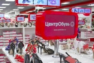 Магазин обуви «ЦентрОбувь» открыть просто с франшизой. Фото с сайта obuvmira.ru