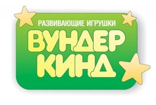 Игрушки «Вундеркинд»: как открыть магазин по франшизе. Фото с сайта http://skidki-kaluga.ru
