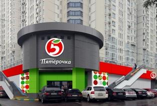 Свой бизнес — франшиза «Пятерочка». Фото с сайта http://www.vedomosti.ru