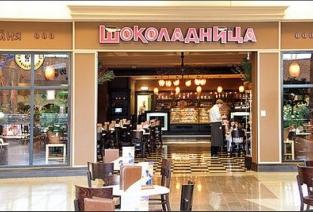 Как открыть кафе «Шоколадница» по франшизе. Фото с сайта xtraind.3dn.ru