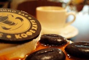 Кофейня «Кофе Хауз»может стать вашим бизнесом. Фото с сайта seokemerovo.ucoz.net