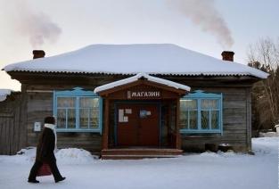 Как не ошибиться с выбором деревни для открытия магазина? (Фото: visual.ria.ru)