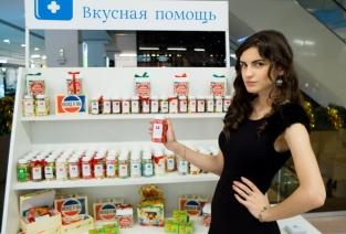 Как открыть магазин «Вкусная помощь». Фото с сайта http://vje.com.ua