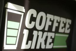 Франшиза Кофе Лайк: изучаем предложение.  Фото предоставлено Coffee Like