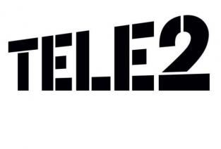 Бизнес в области телефонной связи с франшизой Теле 2. Фото с сайта http://www.rostov.ru