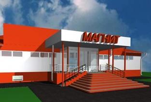 Как открыть магазин «Магнит»? Фото с сайта http://www.alexnews.info/