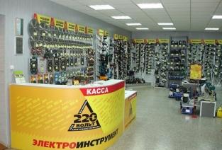 Франшиза «220 Вольт» — успешное открытие бизнеса. Фото с сайта franshiza.ru