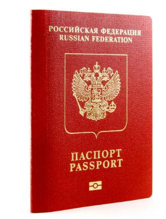 Изменения при смене паспорта должны быть внесены не позднее 5 дней (фото: nikolayn - Fotolia.com).