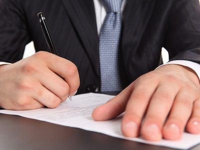 Как написать докладную в соответствии с правилами (фото: tpp-inform.ru).