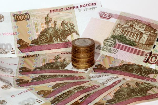 Как рассчитать единый налог и что для этого нужно? (Фото: YPetukhova - Fotolia.com).