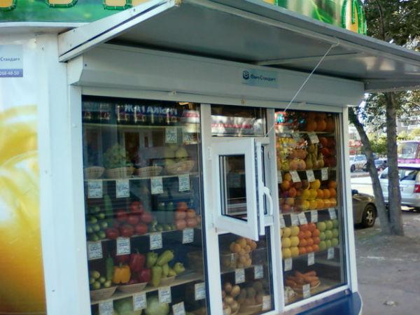 Где лучше установить овощной ларек (фото: vmir.su).