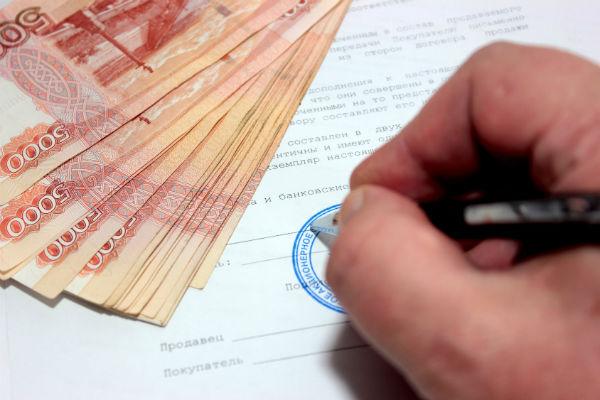 О чем не следует забывать, начиная процедуру банкротство (фото: Fotolia.com).