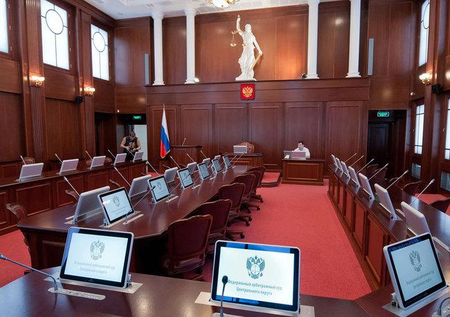 Как правильно составить иск и подать документы (фото: sdelanounas.ru).