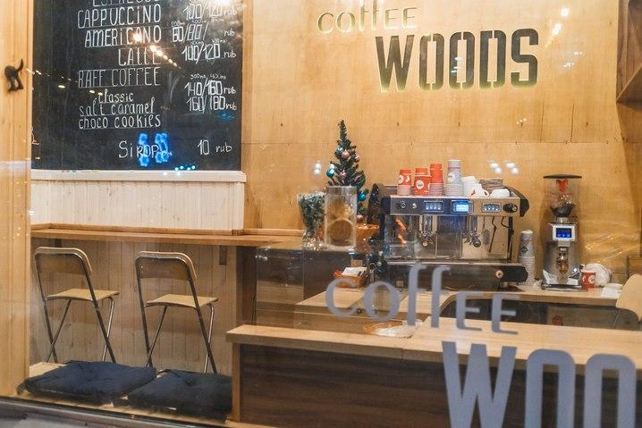 Уютная атмосфера и вкусный кофе